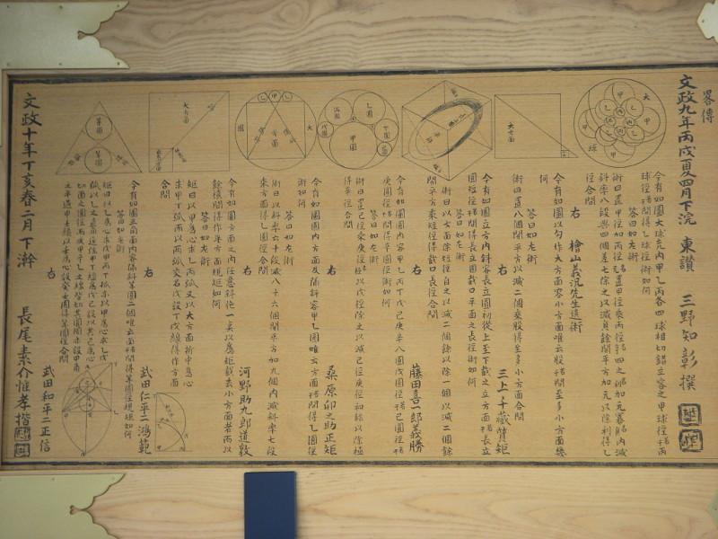 広島県 厳島神社(宮島)